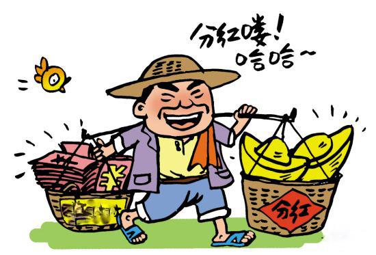 (政策解读)明天,农民让你羡慕.jpg